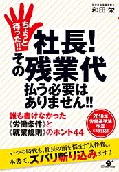 cover-web-s.jpg