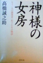 201112131343000.jpg