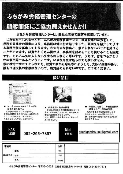 zairishi0001.jpg